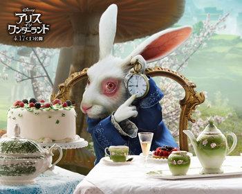 Poster_Rabbit.jpg
